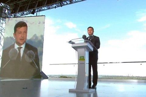 Зеленский заявил, что не может ни за кого агитировать на местных выборах