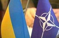 НАТО поважає відмову України від позаблокового статусу