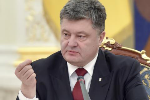 Украина готова к приостановке договора о ЗСТ с Россией, - Порошенко