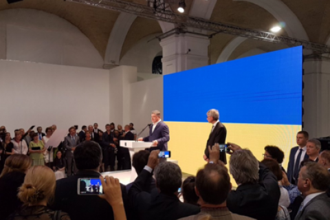 Порошенко подякував діаспорі за зусилля для захисту Незалежності України