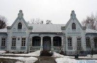 Школа та маєток Бергманів у Солоному