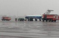 В аеропорту Сікорського Як-40 зіткнувся з генератором