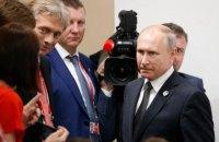 """""""Без компромісів"""": російське поле маніпуляцій"""