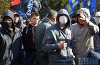 За драку под Радой задержали 37 человек, - Шкиряк