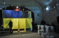 В мажоритарных округах происходит 99% нарушений на выборах