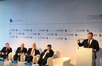Реформи в Україні проводяться заради блага країни, а не на вимогу Заходу, - Порошенко