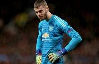"""Голкіпер """"Манчестер Юнайтед"""" відмовляється від зарплати 350 тис. фунтів на тиждень, - ЗМІ"""