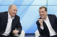 Путін утричі підвищив зарплату собі й Медведєву