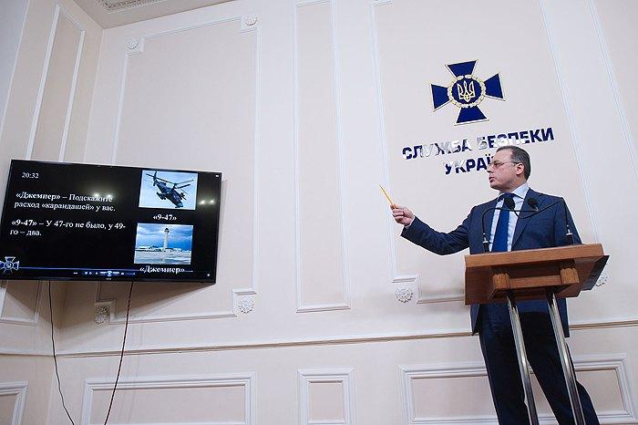 Заместитель главы СБУ Олег Фролов