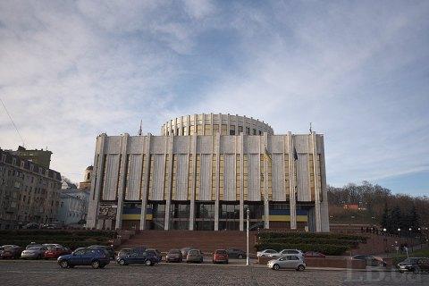 Музей истории Киева: если Офис президента переедет в Украинский дом, экспонаты музея могут погибнуть