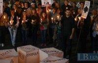 В Украине почтили память Гонгадзе и других погибших журналистов