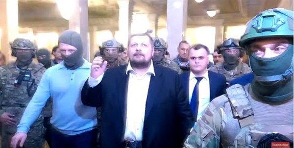 <<Альфа>> вивидить Мосійчука з будівлі парламенту