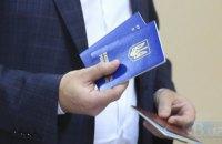 Порошенко за год прекратил гражданство 5,2 тыс. лиц