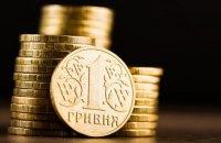 Українську гривню – до валютного кошика