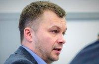 Милованов став главою Міжвідомчої комісії з міжнародної торгівлі