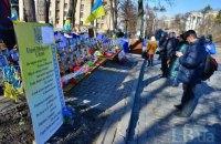 """Верхний выход станции метро """"Крещатик"""" будет закрыт в субботу"""