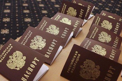 Росія почала видавати паспорти жителям ОРДЛО