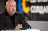 Турчинов повідомив про блокування ДВК і ТВК