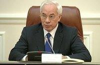 Азаров рассчитывает, что его усилия по преодолению кризиса войдут в учебники