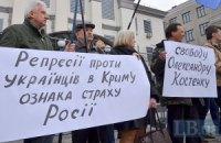 Возле посольства РФ в Киеве прошел пикет за освобождение крымского майдановца