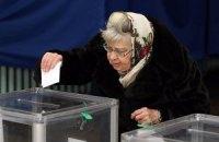"""У Сумах на дільниці, де викреслили """"Свободу"""", почалося голосування"""