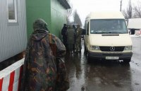 Депутат Верховной Рады ударил полицейского в Бахмуте