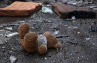 В Україні встановили День пам'яті дітей, загиблих внаслідок російської агресії
