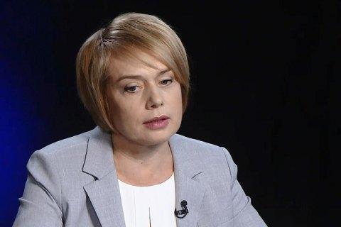 Выводы Венецианской комиссии о законе об образовании ожидаются в декабре, - Гриневич