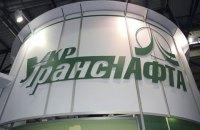"""""""Укртранснафта"""" відновила транзит російської нафти з Білорусі"""