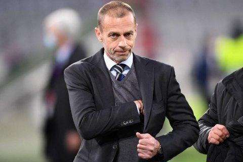Итальянские СМИ обнародовали размеры зарплат топ-чиновников УЕФА