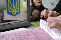 Во Львове уже готовы заявления кандидатов в мэры о фальсификации выборов
