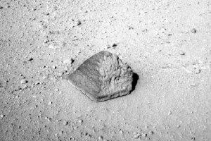 Curiosity знайшов на Марсі піраміду
