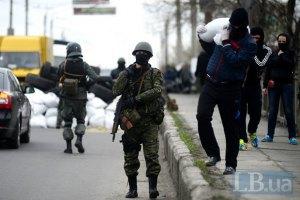 У Донецькій області терористи захопили трьох працівників СБУ