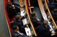 """В Раде появился законопроект о семи годах тюрьмы за """"кнопкодавство"""""""