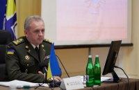 Украина готова развернуть войска в случае прямого вторжения России, - Муженко