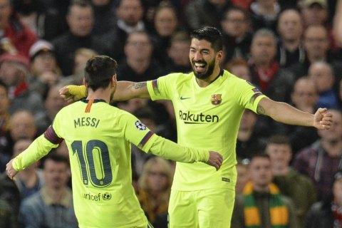 «Барселона» обыграла «Манчестер Юнайтед» вплей-офф Лиги чемпионов