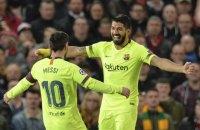 """""""Манчестер Юнайтед"""" і """"Барселона"""" розіграли захоплюючу дуель на """"Олд Траффорд"""" (оновлено)"""