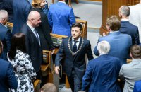 Рада отказалась поддержать законопроекты Зеленского