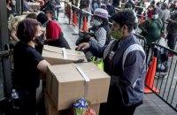 Из-за пандемии более 100 млн человек из 8-ми развитых стран будут вынуждены сменить работу