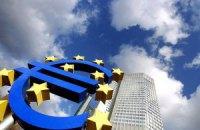 ЄЦБ розпочав програму кількісного пом'якшення на трильйон євро