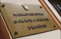 Міносвіти передало ГПУ всі докази щодо Табачника