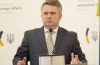 Українська дипломатія перейшла на різкий тон