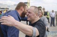 Світові політики вітають звільнення українців і закликають РФ відпустити всіх політв'язнів