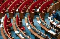 Депутати хочуть прописати в регламенті перелік поважних причин для відсутності на засіданнях