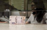 У Кабміні покращили прогноз інфляції на 2020 рік