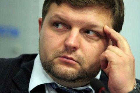 У Росії губернатора Кіровської області затримали за звинуваченням в отриманні хабара