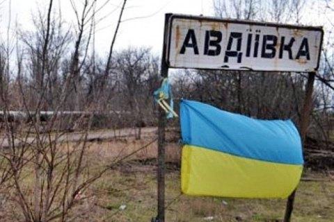 Військовий загинув під час обстрілу Авдіївської промзони