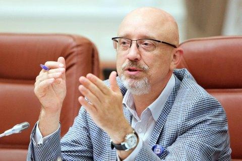Минреинтеграции объявило тендер для украинских телерадиовещателей на территорию Крыма