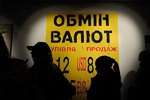 В банках - дефицит наличных долларов