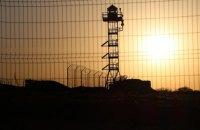 """Украина с 1 марта возобновила строительство """"стены"""" на границе с Россией, - ГПСУ"""